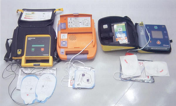 personal aed machine